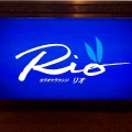 Rio (5)