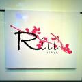 Rill (8)